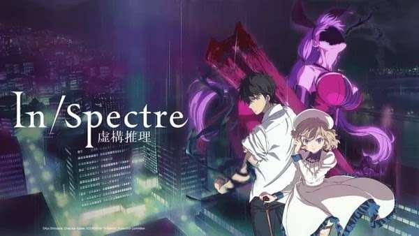 In Spectre